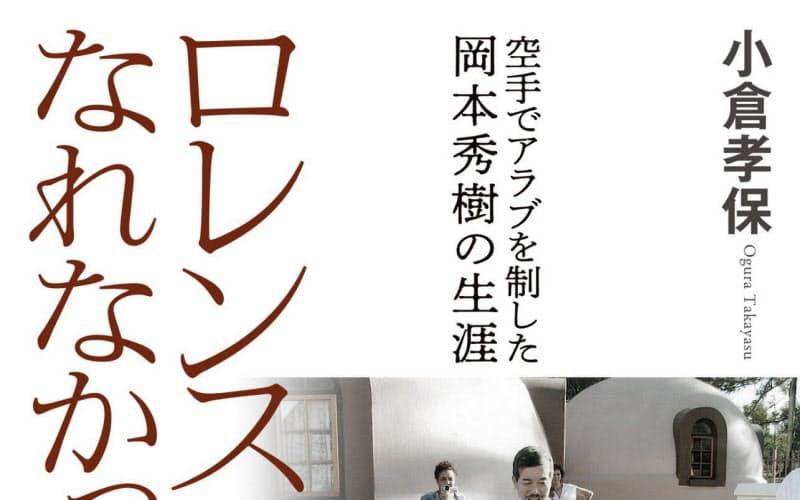 (KADOKAWA・2200円)