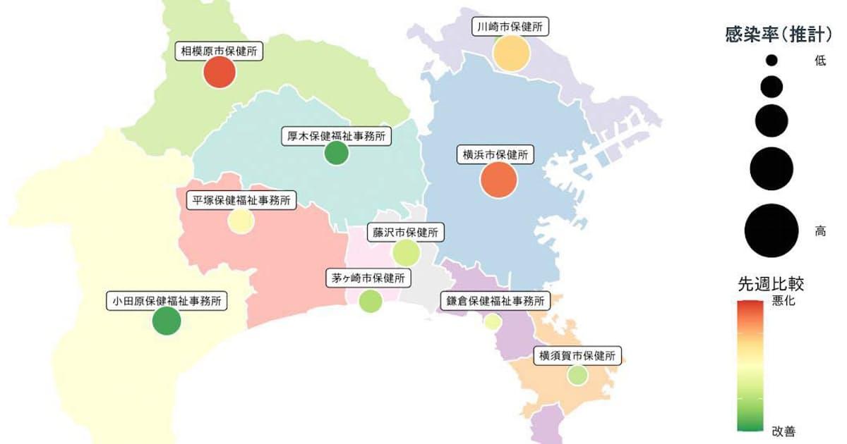 今日 神奈川 感染 県 コロナ 神奈川県の新型コロナウイルス感染者の分布マップ(市町村別)  