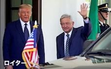メキシコ大統領、コロナ禍で初外遊 就任20カ月