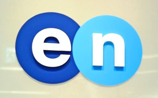エン・ジャパンは中小企業のDXを支援する