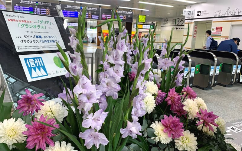 地元消費を促すために、駅構内で県産の花を展示する(JR長野駅)