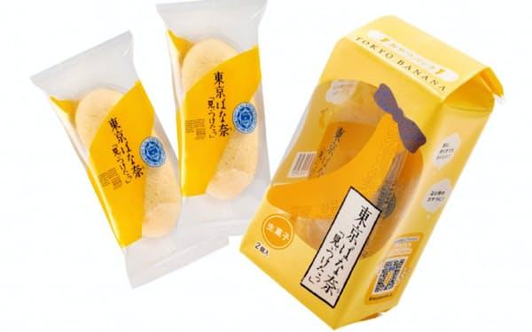 グレープストーンが全国のセブンイレブンで発売する2個入りの「東京ばな奈」。全国に販路を広げるのは初めて