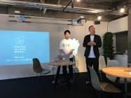 コワーキング事業を説明する村岡浩司・一平ホールディングス社長(右)と馬渡侑佑社長(左)