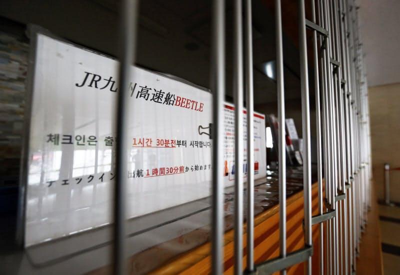 韓国便がすべて欠航し、シャッターが降ろされたままの比田勝港のチケット売り場(長崎県対馬市)
