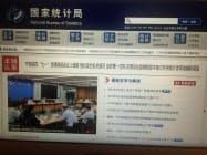 中国国家統計局は当初、2019年6月の数値を誤って掲載した(統計局のホームページ)