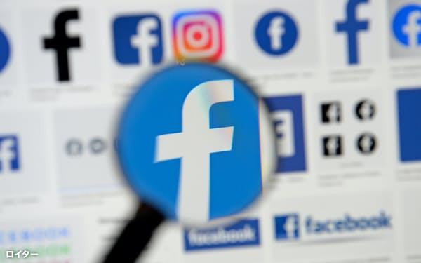 Facebook logos are seen on a screen in this picture illustration taken December 2, 2019. REUTERS/Johanna Geron/Illustration - RC2OND9GB3Q2
