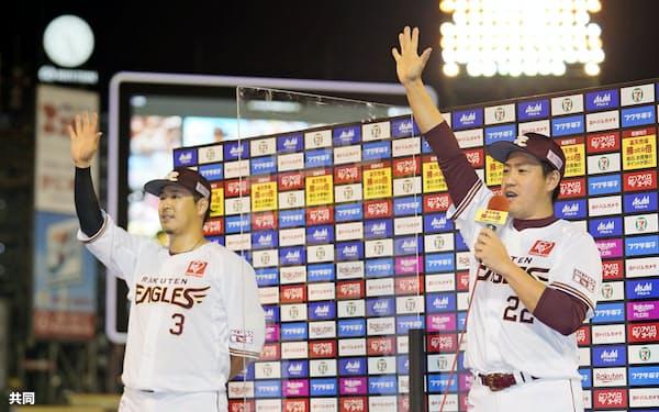 試合後のヒーローインタビューで、アクリル板を挟んで立つ楽天の牧田和久(右)と浅村栄斗(1日)=共同