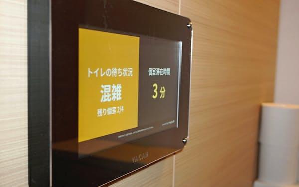 バカンがトイレ個室内に広告配信するモニター。東京建物の複合ビル「中野セントラルパークサウス」で実証実験する(東京都中野区)