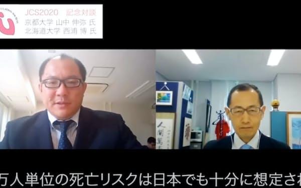 オンラインで対談する京都大学の山中氏と北海道大学の西浦氏