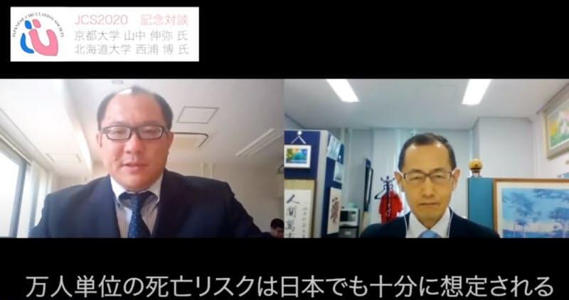 コロナ、山中氏「対策なければ日本で死者10万人以上」