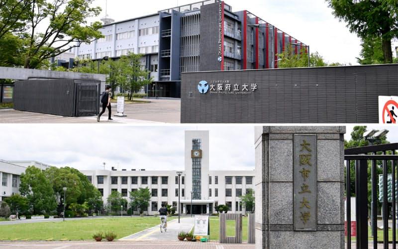 大阪公立大、阪大超えの野望 「大学世界200位に」
