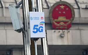 海外では遠隔医療などコロナ対策でも5Gが注目される=ロイター
