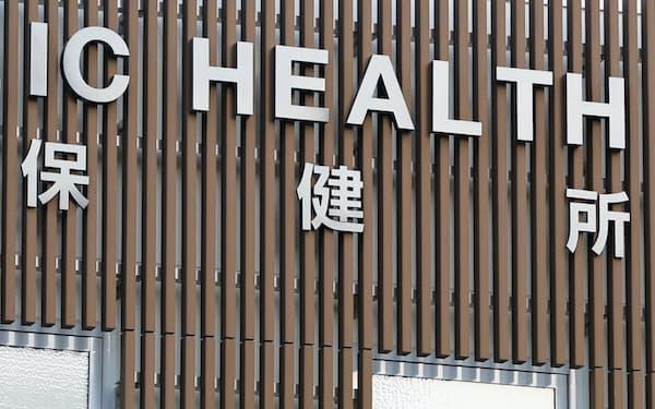 夜の街の感染増で保健所の人手不足が再燃しつつある(都内の保健所)
