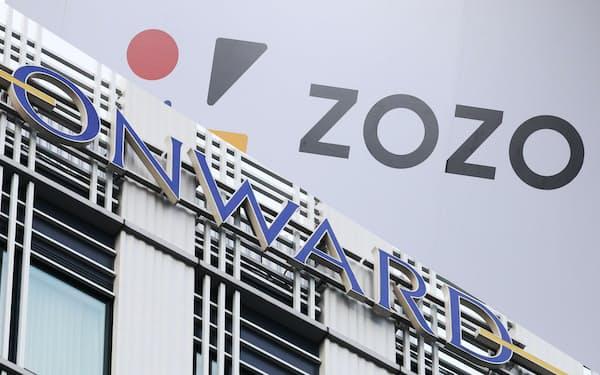 「ZOZOさんとは当時色々あったが……。協業が新たな関係の第一歩だ」。オンワードHD社長は強調する