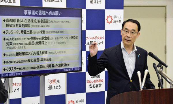 コロナ 埼玉 県 どこ 新型 20人から変異ウイルス確認 埼玉県、家族や同僚へ拡大