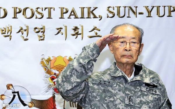 元韓国陸軍大将の白善燁氏(13年8月、韓国・坡州)=聯合・共同