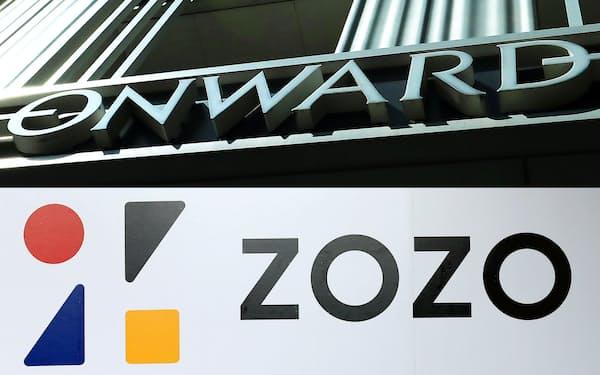 オンワードHD(写真上)とZOZOは提携を正式発表した