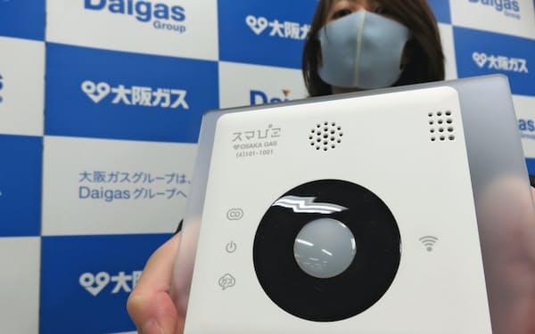 大阪ガスが発売するネットとつながる警報器「スマぴこ」
