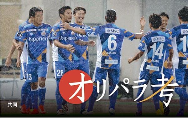 「長崎スタジアムシティ」の球技スタジアムはV・ファーレン長崎の本拠地となる