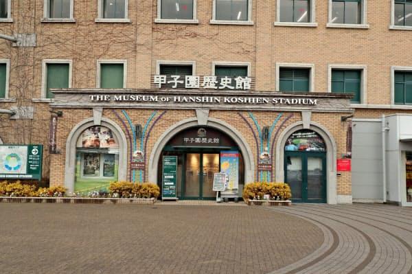 球場内にある甲子園歴史館が移転し、飲食・物販店舗が入る予定