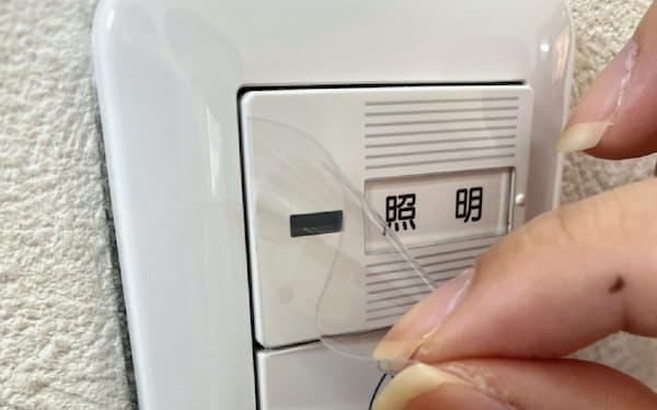 サンクレストが開発した抗菌フィルム。小型で照明ボタンなどに貼れる