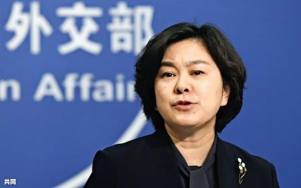 中国外務省の華春瑩報道局長(2020年5月6日)=共同