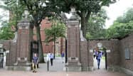 留学生へのビザ発給制限をめぐり米政権への提訴が相次ぐ(写真はハーバード大学)=AP