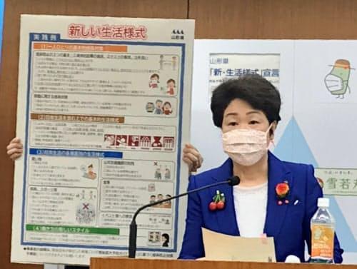 新しい生活様式への対応を求める山形県の吉村美栄子知事(14日、県庁)