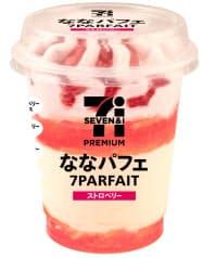 セブン&アイ・ホールディングス(HD)が発売したアイス「セブンプレミアム ななパフェ ストロベリー」