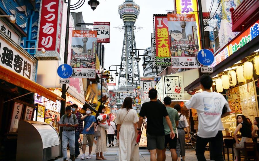 新型コロナ:繁華街の人出増 大阪・ミナミ、緊急宣言直後の2.9倍: 日本 ...