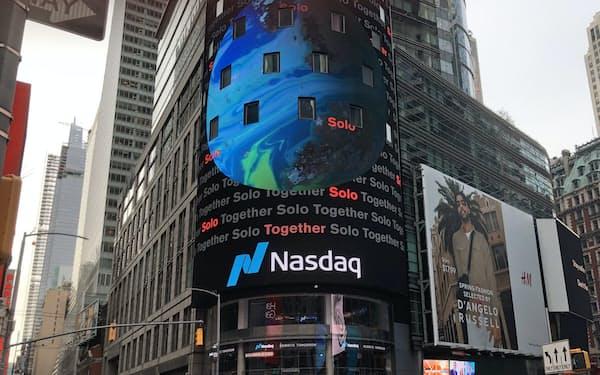 米国のハイテク株中心のナスダック総合株価指数は3カ月でコロナ前の水準を回復した