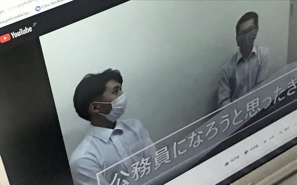 豊中市のユーチューブ動画では若手職員が自分の経験などを語る