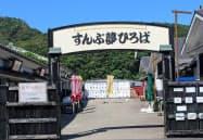 「大江戸温泉物語 天下泰平の湯 すんぷ夢ひろば」はレジオネラ症の集団感染が起こって以降、全面休業していた
