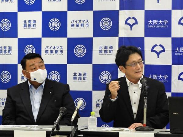 記者会見する大久保敬・大阪大学教授(右)と硲(はざま)一寿・興部町長(15日、興部町)