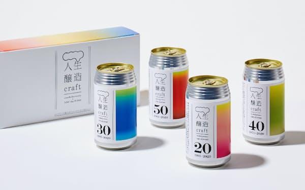 NECはAIを活用した世代別クラフトビール「人生醸造craft」を開発した