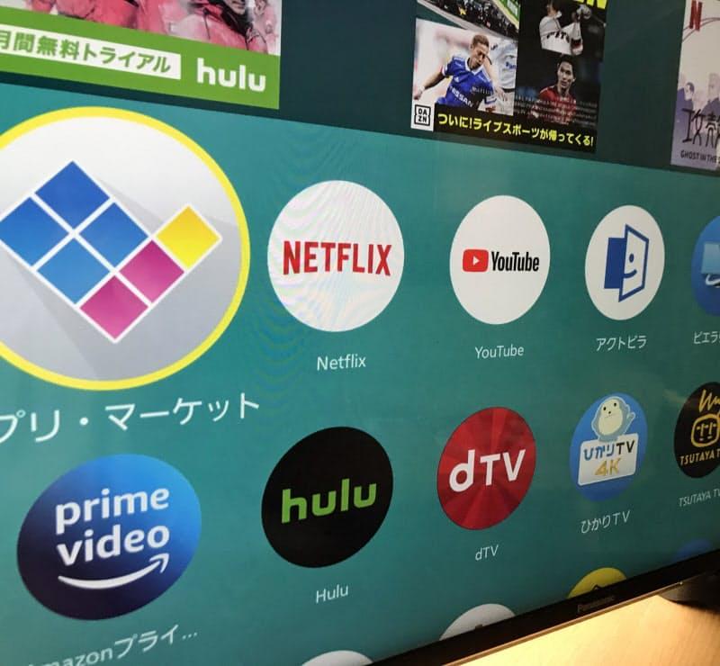 動画配信サービスのアプリがあらかじめ搭載されているテレビもある