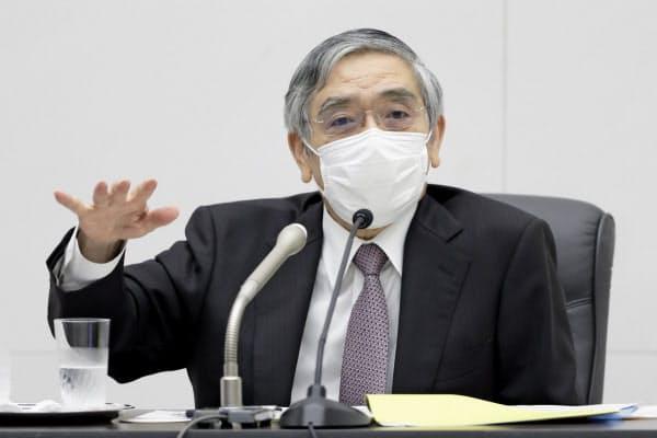金融政策決定会合後に記者会見する日銀の黒田東彦総裁(代表撮影)