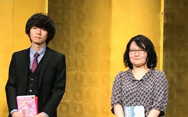 記者会見に出席した高山氏(右)と遠野氏(15日、東京都千代田区)