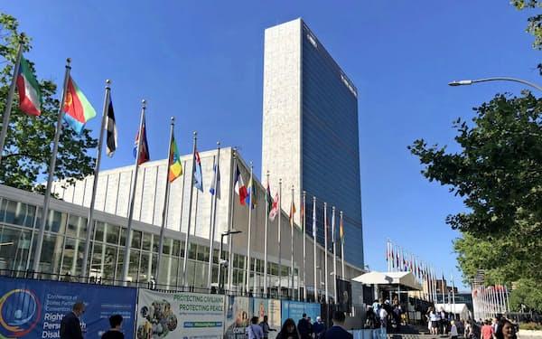 国連が掲げる「持続可能な開発目標(SDGs)」は、目標期限の2030年まで10年を切った(ニューヨークの国連本部)