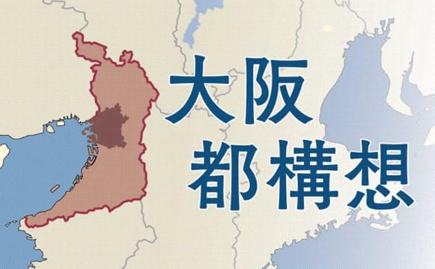 住民投票実施を決定へ 大阪都構想、3日に市議会採決