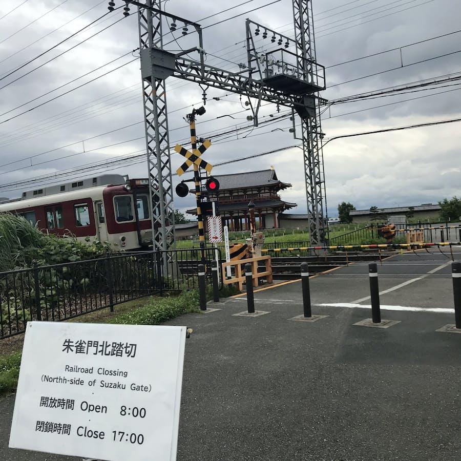 線 近鉄 奈良