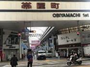 高知市内の中心4商店街は「元気な商店街」として知られる(16日)