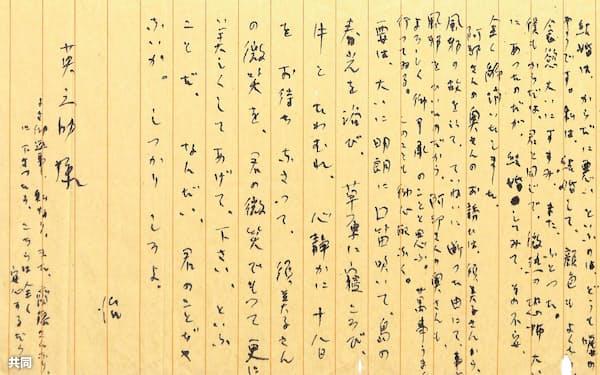山梨県立文学館が新たに公開する「太宰治 高田英之助宛書簡」の一部=共同