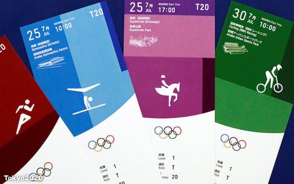 組織委はこれまで公式サイトを通じて、五輪は約448万枚、パラは約97万枚を販売した=Tokyo2020提供