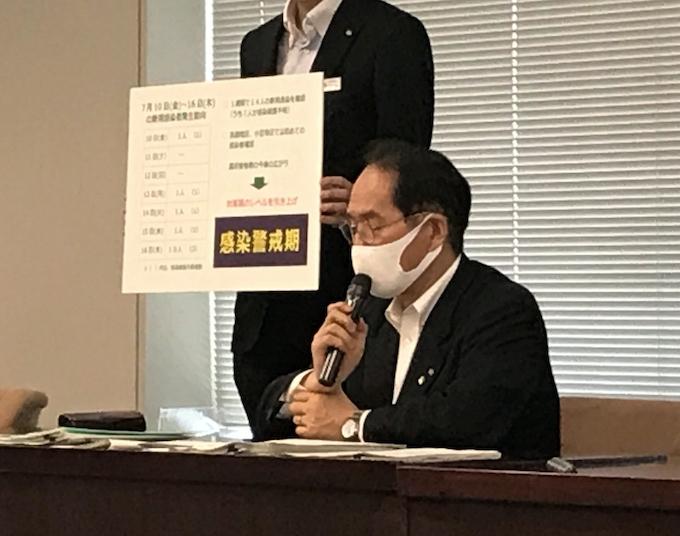 者 感染 香川 県