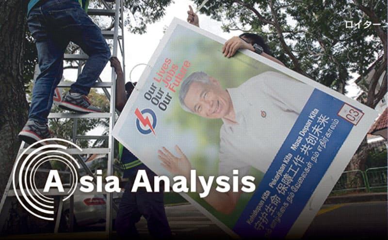 リー・シェンロン首相率いる与党・人民行動党(PAP)の得票率は伸び悩みが目立った=ロイター
