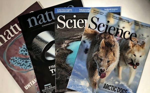 国際的に評価の高い科学論文誌の「サイエンス」「ネイチャー」