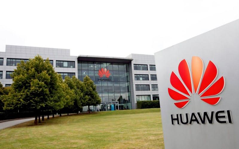 中国通信機器最大手、ファーウェイの英国拠点。英政府は5G通信網から同社機器を排除することを決めた=ロイター