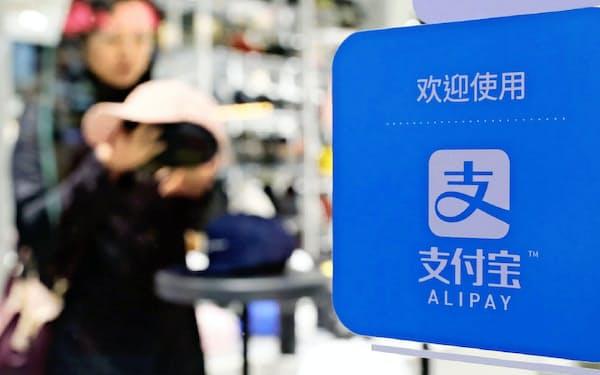 スマホ決済の支付宝(アリペイ)のユーザー数は世界で12億人を超えている