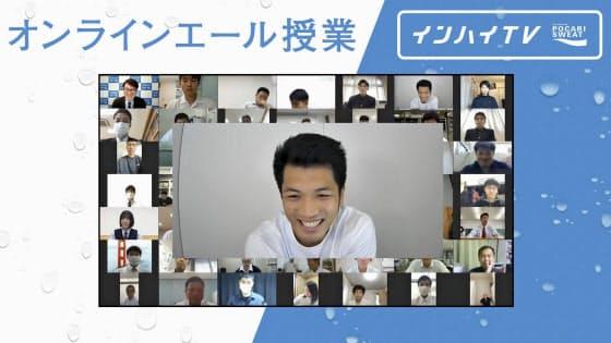村田がボクシング部の高校生らに対して行ったオンライン授業の様子=共同